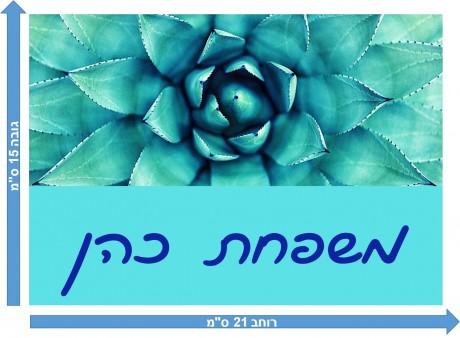תמונה מעץ לתלייה על הקיר - מרתון 42.2 קילומטר