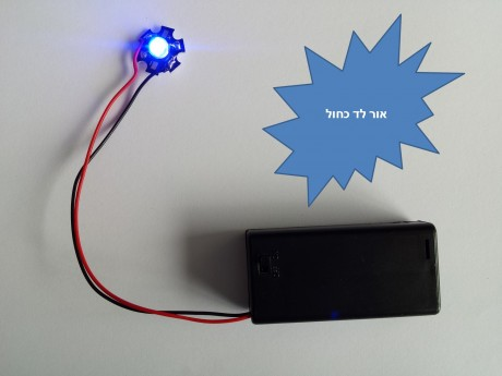 לד כוכב אור כחול הפעלה  סוללות אצבע