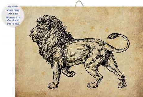 תמונת קיר אריה - סוג חומר התמונה קאפה קשיחה